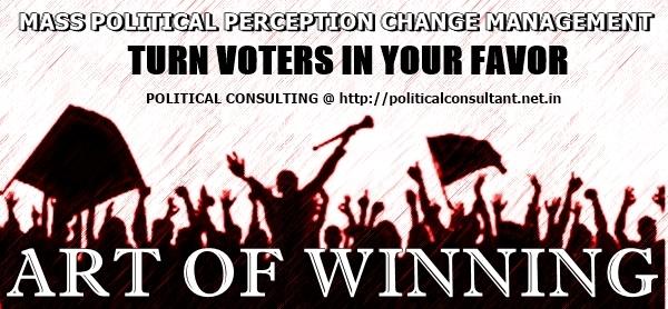 Political Consultant India