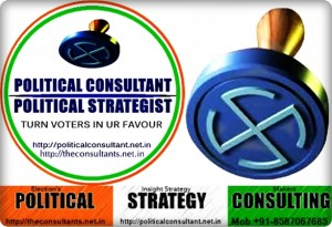 http://theconsultants.net.in,http://politicalconsultant.net.in,http://managementconsultant.net.inPolitical Consultant In Adilabad India,Political Consultant In Anantapur India,Political Consultant In Chittor India,Political Consultant In East Godavari India,Political Consultant In Guntur India,Political Consultant In Hyderabad India,Political Consultant In Kadapa India,Political Consultant In Karimnagar India,Political Consultant In Khammam India,Political Consultant In Krishna India,Political Consultant In Kurnool India,Political Consultant In Mahabubnagar India,Political Consultant In Medak India,Political Consultant In Nalgonda India,Political Consultant In Nellore India,Political Consultant In Nizamabad India,Political Consultant In Prakasam India,Political Consultant In Rangareddi India,Political Consultant In Srikakulam India,Political Consultant In Vishakhapatnam India,Political Consultant In Vizianagaram India,Political Consultant In Warangal India,Political Consultant In West Godavari India,Political Consultant In Anjaw India,Political Consultant In Changlang India,Political Consultant In East Kameng India,Political Consultant In Lohit India,Political Consultant In Lower Subansiri India,Political Consultant In Papum Pare India,Political Consultant In Tirap India,Political Consultant In Dibang Valley India,Political Consultant In Upper Subansiri India,Political Consultant In West Kameng India,Political Consultant In Barpeta India,Political Consultant In Bongaigaon India,Political Consultant In Cachar India,Political Consultant In Darrang India,Political Consultant In Dhemaji India,Political Consultant In Dhubri India,Political Consultant In Dibrugarh India,Political Consultant In Golaghat India,Political Consultant In Goalpara India,Political Consultant In Hailakandi India,Political Consultant In Jorhat India,Political Consultant In Karbi Anglong India,Political Consultant In Karimganj India,Political Consultant In Kokrajhar India,Political Consultant In Lakhimpur India,Political Consultant In Marigaon India,Political Consultant In Nagaon India,Political Consultant In Nalbari India,Political Consultant In North Cachar Hills India,Political Consultant In Sibsagar India,Political Consultant In Sonitpur India,Political Consultant In Tinsukia India,Political Consultant In Araria India,Political Consultant In Arwal India,Political Consultant In Aurangabad India,Political Consultant In Banka India,Political Consultant In Begusarai India,Political Consultant In Bhagalpur India,Political Consultant In Bhojpur India,Political Consultant In Buxar India,Political Consultant In Darbhanga India,Political Consultant In East Champaran India,Political Consultant In Gaya India,Political Consultant In Gopalganj India,Political Consultant In Jamui India,Political Consultant In Jehanabad India,Political Consultant In Khagaria India,Political Consultant In Kishanganj India,Political Consultant In Kaimur India,Political Consultant In Katihar India,Political Consultant In Lakhisarai India,Political Consultant In Madhubani India,Political Consultant In Munger India,Political Consultant In Madhepura India,Political Consultant In Muzaffarpur India,Political Consultant In Nalanda India,Political Consultant In Nawada India,Political Consultant In Patna India,Political Consultant In Purnia India,Political Consultant In Rohtas India,Political Consultant In Saharsa India,Political Consultant In Samastipur India,Political Consultant In Sheohar India,Political Consultant In Sheikhpura India,Political Consultant In Saran India,Political Consultant In Sitamarhi India,Political Consultant In Supaul India,Political Consultant In Siwan India,Political Consultant In Vaishali India,Political Consultant In West Champaran India,Political Consultant In Bastar India,Political Consultant In Bilaspur India,Political Consultant In Dantewada India,Political Consultant In Dhamtari India,Political Consultant In Durg India,Political Consultant In Jashpur India,Political Consultant In Janjgir-Champa India,Political Consultant In Korba India,Political Consultant In Koriya India,Political Consultant In Kanker India,Political Consultant In Kawardha India,Political Consultant In Mahasamund India,Political Consultant In Raigarh India,Political Consultant In Rajnandgaon India,Political Consultant In Raipur India,Political Consultant In Surguja India,Political Consultant In Central Delhi India,Political Consultant In East Delhi India,Political Consultant In New Delhi India,Political Consultant In North Delhi India,Political Consultant In North East Delhi India,Political Consultant In North West Delhi India,Political Consultant In South Delhi India,Political Consultant In South West Delhi India,Political Consultant In West Delhi India,Political Consultant In North Goa India,Political Consultant In South Goa India,Political Consultant In Ahmedabad India,Political Consultant In Amreli District India,Political Consultant In Anand India,Political Consultant In Banaskantha India,Political Consultant In Bharuch India,Political Consultant In Bhavnagar India,Political Consultant In Dahod India,Political Consultant In The Dangs India,Political Consultant In Gandhinagar India,Political Consultant In Jamnagar India,Political Consultant In Junagadh India,Political Consultant In Kutch India,Political Consultant In Kheda India,Political Consultant In Mehsana India,Political Consultant In Narmada India,Political Consultant In Navsari India,Political Consultant In Patan India,Political Consultant In Panchmahal India,Political Consultant In Porbandar India,Political Consultant In Rajkot India,Political Consultant In Sabarkantha India,Political Consultant In Surendranagar India,Political Consultant In Surat India,Political Consultant In Vadodara India,Political Consultant In Valsad India,Political Consultant In Ambala India,Political Consultant In Bhiwani India,Political Consultant In Faridabad India,Political Consultant In Fatehabad India,Political Consultant In Gurgaon India,Political Consultant In Hissar India,Political Consultant In Jhajjar India,Political Consultant In Jind India,Political Consultant In Karnal India,Political Consultant In Kaithal India,Political Consultant In Kurukshetra India,Political Consultant In Mahendragarh India,Political Consultant In Mewat India,Political Consultant In Panchkula India,Political Consultant In Panipat India,Political Consultant In Rewari India,Political Consultant In Rohtak India,Political Consultant In Sirsa India,Political Consultant In Sonepat India,Political Consultant In Yamuna Nagar India,Political Consultant In Palwal India,Political Consultant In Chamba India,Political Consultant In Hamirpur India,Political Consultant In Kangra India,Political Consultant In Kinnaur India,Political Consultant In Kulu India,Political Consultant In Lahaul and Spiti India,Political Consultant In Mandi India,Political Consultant In Shimla India,Political Consultant In Sirmaur India,Political Consultant In Solan India,Political Consultant In Una India,Political Consultant In Anantnag India,Political Consultant In Badgam India,Political Consultant In Bandipore India,Political Consultant In Baramula India,Political Consultant In Doda India,Political Consultant In Jammu India,Political Consultant In Kargil India,Political Consultant In Kathua India,Political Consultant In Kupwara India,Political Consultant In Leh India,Political Consultant In Poonch India,Political Consultant In Pulwama India,Political Consultant In Rajauri India,Political Consultant In Srinagar India,Political Consultant In Samba India,Political Consultant In Udhampur India,Political Consultant In Bokaro India,Political Consultant In Chatra India,Political Consultant In Deoghar India,Political Consultant In Dhanbad India,Political Consultant In Dumka India,Political Consultant In Purba Singhbhum India,Political Consultant In Garhwa India,Political Consultant In Giridih India,Political Consultant In Godda India,Political Consultant In Gumla India,Political Consultant In Hazaribagh India,Political Consultant In Koderma India,Political Consultant In Lohardaga India,Political Consultant In Pakur India,Political Consultant In Palamu India,Political Consultant In Ranchi India,Political Consultant In Sahibganj India,Political Consultant In Seraikela & Kharsawan India,Political Consultant In Pashchim Singhbhum India,Political Consultant In Ramgarh India,Political Consultant In Bidar India,Political Consultant In Belgaum India,Political Consultant In Bijapur India,Political Consultant In Bagalkot India,Political Consultant In Bellary India,Political Consultant In Bangalore Rural District India,Political Consultant In Bangalore Urban district India,Political Consultant In Chamarajnagar India,Political Consultant In Chikmagalur India,Political Consultant In Chitradurga India,Political Consultant In Davanagere India,Political Consultant In Dharwad India,Political Consultant In Dakshina Kannada India,Political Consultant In Gadag India,Political Consultant In Gulbarga India,Political Consultant In Hassan India,Political Consultant In Haveri District India,Political Consultant In Kodagu India,Political Consultant In Kolar India,Political Consultant In Koppal India,Political Consultant In Mandya India,Political Consultant In Mysore India,Political Consultant In Raichur India,Political Consultant In Shimoga India,Political Consultant In Tumkur India,Political Consultant In Udupi India,Political Consultant In Uttara Kannada India,Political Consultant In Ramanagara India,Political Consultant In Chikballapur India,Political Consultant In Yadagiri India,Political Consultant In Alappuzha India,Political Consultant In Ernakulam India,Political Consultant In Idukki India,Political Consultant In Kollam India,Political Consultant In Kannur India,Political Consultant In Kasaragod India,Political Consultant In Kottayam India,Political Consultant In Kozhikode India,Political Consultant In Malappuram India,Political Consultant In Palakkad India,Political Consultant In Pathanamthitta India,Political Consultant In Thrissur India,Political Consultant In Thiruvananthapuram India,Political Consultant In Wayanad India,Political Consultant In Alirajpur India,Political Consultant In Anuppur India,Political Consultant In Ashok Nagar India,Political Consultant In Balaghat India,Political Consultant In Barwani India,Political Consultant In Betul India,Political Consultant In Bhind India,Political Consultant In Bhopal India,Political Consultant In Burhanpur India,Political Consultant In Chhatarpur India,Political Consultant In Chhindwara India,Political Consultant In Damoh India,Political Consultant In Datia India,Political Consultant In Dewas India,Political Consultant In Dhar India,Political Consultant In Dindori India,Political Consultant In Guna India,Political Consultant In Gwalior India,Political Consultant In Harda India,Political Consultant In Hoshangabad India,Political Consultant In Indore India,Political Consultant In Jabalpur India,Political Consultant In Jhabua India,Political Consultant In Katni India,Political Consultant In Khandwa(East Nimar) India,Political Consultant In Khargone (West Nimar) India,Political Consultant In India,Political Consultant In Mandla India,Political Consultant In Mandsaur India,Political Consultant In Morena India,Political Consultant In Narsinghpur India,Political Consultant In Neemuch India,Political Consultant In Panna India,Political Consultant In Rewa India,Political Consultant In Rajgarh India,Political Consultant In Ratlam India,Political Consultant In Raisen India,Political Consultant In Sagar India,Political Consultant In Satna India,Political Consultant In Sehore India,Political Consultant In Seoni India,Political Consultant In Shahdol India,Political Consultant In Shajapur India,Political Consultant In Sheopur India,Political Consultant In Shivpuri India,Political Consultant In Sidhi India,Political Consultant In Singrauli India,Political Consultant In Tikamgarh India,Political Consultant In Ujjain India,Political Consultant In Umaria India,Political Consultant In Vidisha India,Political Consultant In Ahmednagar India,Political Consultant In Akola India,Political Consultant In Amrawati India,Political Consultant In Bhandara India,Political Consultant In Beed India,Political Consultant In Buldhana India,Political Consultant In Chandrapur India,Political Consultant In Dhule India,Political Consultant In Gadchiroli India,Political Consultant In Gondiya India,Political Consultant In Hingoli India,Political Consultant In Jalgaon India,Political Consultant In Jalna India,Political Consultant In Kolhapur India,Political Consultant In Latur India,Political Consultant In Mumbai City India,Political Consultant In Mumbai suburban India,Political Consultant In Nandurbar India,Political Consultant In Nanded India,Political Consultant In Nagpur India,Political Consultant In Nashik India,Political Consultant In Osmanabad India,Political Consultant In Parbhani India,Political Consultant In Pune India,Political Consultant In Raigad India,Political Consultant In Ratnagiri India,Political Consultant In Sindhudurg India,Political Consultant In Sangli India,Political Consultant In Solapur India,Political Consultant In Satara India,Political Consultant In Thane India,Political Consultant In Wardha India,Political Consultant In Washim India,Political Consultant In Yavatmal India,Political Consultant In Bishnupur India,Political Consultant In Churachandpur India,Political Consultant In Chandel India,Political Consultant In Imphal East India,Political Consultant In Senapati India,Political Consultant In Tamenglong India,Political Consultant In Thoubal India,Political Consultant In Ukhrul India,Political Consultant In Imphal West India,Political Consultant In East Garo Hills India,Political Consultant In East Khasi Hills India,Political Consultant In Jaintia Hills India,Political Consultant In Ri-Bhoi India,Political Consultant In South Garo Hills India,Political Consultant In West Garo Hills India,Political Consultant In West Khasi Hills India,Political Consultant In Aizawl India,Political Consultant In Champhai India,Political Consultant In Kolasib India,Political Consultant In Lawngtlai India,Political Consultant In Lunglei India,Political Consultant In Mamit India,Political Consultant In Saiha India,Political Consultant In Serchhip India,Political Consultant In Dimapur India,Political Consultant In Koha India,Political Consultant In Mokokchung India,Political Consultant In Mon India,Political Consultant In Phek India,Political Consultant In Tuensang India,Political Consultant In Wokha India,Political Consultant In Zunheboto India,Political Consultant In Angul India,Political Consultant In Boudh (Bauda) India,Political Consultant In Bhadrak India,Political Consultant In Bolangir (Balangir) India,Political Consultant In Bargarh (Baragarh) India,Political Consultant In Baleswar(Balasore) India,Political Consultant In Cuttack India,Political Consultant In Debagarh (Deogarh) India,Political Consultant In Dhenkanal India,Political Consultant In Ganjam India,Political Consultant In Gajapati India,Political Consultant In Jharsuguda India,Political Consultant In Jajapur (Jajpur) India,Political Consultant In Jagatsinghpur India,Political Consultant In Khordha India,Political Consultant In Kendujhar (Keonjhar) India,Political Consultant In Kalahandi India,Political Consultant In Kandhamal India,Political Consultant In Koraput India,Political Consultant In Kendrapara India,Political Consultant In Malkangiri India,Political Consultant In Mayurbhanj India,Political Consultant In Nabarangpur India,Political Consultant In Nuapada India,Political Consultant In Nayagarh India,Political Consultant In Puri India,Political Consultant In Rayagada India,Political Consultant In Sambalpur India,Political Consultant In Subarnapur (Sonepur) India,Political Consultant In Sundargarh (Sundergarh) India,Political Consultant In Karaikal India,Political Consultant In Mahe India,Political Consultant In Puducherry India,Political Consultant In Yanam India,Political Consultant In Amrtsar India,Political Consultant In Bathinda India,Political Consultant In Firozpur India,Political Consultant In Faridkot India,Political Consultant In Fatehgarh Sahib India,Political Consultant In Gurdaspur India,Political Consultant In Hoshiarpur India,Political Consultant In Jalandhar India,Political Consultant In Kapurthala India,Political Consultant In Ludhiana India,Political Consultant In Mansa India,Political Consultant In Moga India,Political Consultant In Mukatsar India,Political Consultant In Nawan Shehar India,Political Consultant In Patiala India,Political Consultant In Rupnagar India,Political Consultant In Sangrur India,Political Consultant In Ajmer India,Political Consultant In Alwar India,Political Consultant In Bikaner India,Political Consultant In Barmer India,Political Consultant In Banswara India,Political Consultant In Bharatpur India,Political Consultant In Baran India,Political Consultant In Bundi India,Political Consultant In Bhilwara India,Political Consultant In Churu India,Political Consultant In Chittorgarh India,Political Consultant In Dausa India,Political Consultant In Dholpur India,Political Consultant In Dungapur India,Political Consultant In Ganganagar India,Political Consultant In Hanumangarh India,Political Consultant In Juhnjhunun India,Political Consultant In Jalore India,Political Consultant In Jodhpur India,Political Consultant In Jaipur India,Political Consultant In Jaisalmer India,Political Consultant In Jhalawar India,Political Consultant In Karauli India,Political Consultant In Kota India,Political Consultant In Nagaur India,Political Consultant In Pali India,Political Consultant In Pratapgarh India,Political Consultant In Rajsamand India,Political Consultant In Sikar India,Political Consultant In Sawai Madhopur India,Political Consultant In Sirohi India,Political Consultant In Tonk India,Political Consultant In Udaipur India,Political Consultant In East Sikkim India,Political Consultant In North Sikkim India,Political Consultant In South Sikkim India,Political Consultant In West Sikkim India,Political Consultant In Ariyalur India,Political Consultant In Chennai India,Political Consultant In Coimbatore India,Political Consultant In Cuddalore India,Political Consultant In Dharmapuri India,Political Consultant In Dindigul India,Political Consultant In Erode India,Political Consultant In Kanchipuram India,Political Consultant In Kanyakumari India,Political Consultant In Karur India,Political Consultant In Madurai India,Political Consultant In Nagapattinam India,Political Consultant In The Nilgiris India,Political Consultant In Namakkal India,Political Consultant In Perambalur India,Political Consultant In Pudukkottai India,Political Consultant In Ramanathapuram India,Political Consultant In Salem India,Political Consultant In Sivagangai India,Political Consultant In Tiruppur India,Political Consultant In Tiruchirappalli India,Political Consultant In Theni India,Political Consultant In Tirunelveli India,Political Consultant In Thanjavur India,Political Consultant In Thoothukudi India,Political Consultant In Thiruvallur India,Political Consultant In Thiruvarur India,Political Consultant In Tiruvannamalai India,Political Consultant In Vellore India,Political Consultant In Villupuram India,Political Consultant In Dhalai India,Political Consultant In North Tripura India,Political Consultant In South Tripura India,Political Consultant In West Tripura India,Political Consultant In Almora India,Political Consultant In Bageshwar India,Political Consultant In Chamoli India,Political Consultant In Champawat India,Political Consultant In Dehradun India,Political Consultant In Haridwar India,Political Consultant In Nainital India,Political Consultant In Pauri Garhwal India,Political Consultant In Pithoragharh India,Political Consultant In Rudraprayag India,Political Consultant In Tehri Garhwal India,Political Consultant In Udham Singh Nagar India,Political Consultant In Uttarkashi India,Political Consultant In Agra India,Political Consultant In Allahabad India,Political Consultant In Aligarh India,Political Consultant In Ambedkar Nagar India,Political Consultant In Auraiya India,Political Consultant In Azamgarh India,Political Consultant In Barabanki India,Political Consultant In Badaun India,Political Consultant In Bagpat India,Political Consultant In Bahraich India,Political Consultant In Bijnor India,Political Consultant In Ballia India,Political Consultant In Banda India,Political Consultant In Balrampur India,Political Consultant In Bareilly India,Political Consultant In Basti India,Political Consultant In Bulandshahr India,Political Consultant In Chandauli India,Political Consultant In Chitrakoot India,Political Consultant In Deoria India,Political Consultant In Etah India,Political Consultant In Etawah India,Political Consultant In Firozabad India,Political Consultant In Farrukhabad India,Political Consultant In Fatehpur India,Political Consultant In Faizabad India,Political Consultant In Gautam Buddha Nagar India,Political Consultant In Gonda India,Political Consultant In Ghazipur India,Political Consultant In Gorkakhpur India,Political Consultant In Ghaziabad India,Political Consultant In Hardoi India,Political Consultant In Mahamaya Nagar India,Political Consultant In Jhansi India,Political Consultant In Jalaun India,Political Consultant In Jyotiba Phule Nagar India,Political Consultant In Jaunpur District India,Political Consultant In Kanpur Dehat, Ramabai nagar India,Political Consultant In Kannauj India,Political Consultant In Kanpur Nagar India,Political Consultant In Kaushambi India,Political Consultant In Kushinagar India,Political Consultant In Lalitpur India,Political Consultant In Lakhimpur Kheri India,Political Consultant In Lucknow India,Political Consultant In Mau India,Political Consultant In Meerut India,Political Consultant In Maharajganj India,Political Consultant In Mahoba India,Political Consultant In Mirzapur India,Political Consultant In Moradabad India,Political Consultant In Mainpuri India,Political Consultant In Mathura India,Political Consultant In Muzaffarnagar India,Political Consultant In Pilibhit India,Political Consultant In Rampur India,Political Consultant In Rae Bareli India,Political Consultant In Saharanpur India,Political Consultant In Sitapur India,Political Consultant In Shahjahanpur India,Political Consultant In Sant Kabir Nagar India,Political Consultant In Siddharthnagar India,Political Consultant In Sonbhadra India,Political Consultant In Sant Ravidas Nagar India,Political Consultant In Sultanpur India,Political Consultant In Shravasti India,Political Consultant In Unnao India,Political Consultant In Varanasi India,Political Consultant In Birbhum India,Political Consultant In Bankura India,Political Consultant In Bardhaman India,Political Consultant In Darjeeling India,Political Consultant In Dakshin Dinajpur India,Political Consultant In Hooghly India,Political Consultant In Howrah India,Political Consultant In Jalpaiguri India,Political Consultant In Cooch Behar India,Political Consultant In Kolkata India,Political Consultant In Malda India,Political Consultant In Midnapore India,Political Consultant In Murshidabad India,Political Consultant In Nadia India,Political Consultant In North 24 Parganas India,Political Consultant In South 24 Parganas India,Political Consultant In Purulia India,Political Consultant In Uttar Dinajpur India
