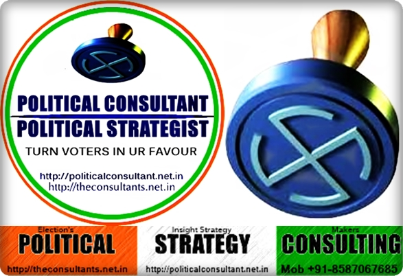 http://theconsultants.net.in,http://politicalconsultant.net.in,http://managementconsultant.net.inPolitical Consultant In Adilabad India,Political Consultant In Anantapur India,Political Consultant In Chittor India,Political Consultant In East Godavari India,Political Consultant In Guntur India,Political Consultant In Hyderabad India,Political Consultant In Kadapa India,Political Consultant In Karimnagar India,Political Consultant In Khammam India,Political Consultant In Krishna India,Political Consultant In Kurnool India,Political Consultant In Mahabubnagar India,Political Consultant In Medak India,Political Consultant In Nalgonda India,Political Consultant In Nellore India,Political Consultant In Nizamabad India,Political Consultant In Prakasam India,Political Consultant In Rangareddi India,Political Consultant In Srikakulam India,Political Consultant In Vishakhapatnam India,Political Consultant In Vizianagaram India,Political Consultant In Warangal India,Political Consultant In West Godavari India,Political Consultant In Anjaw India,Political Consultant In Changlang India,Political Consultant In East Kameng India,Political Consultant In Lohit India,Political Consultant In Lower Subansiri India,Political Consultant In Papum Pare India,Political Consultant In Tirap India,Political Consultant In Dibang Valley India,Political Consultant In Upper Subansiri India,Political Consultant In West Kameng India,Political Consultant In Barpeta India,Political Consultant In Bongaigaon India,Political Consultant In Cachar India,Political Consultant In Darrang India,Political Consultant In Dhemaji India,Political Consultant In Dhubri India,Political Consultant In Dibrugarh India,Political Consultant In Golaghat India,Political Consultant In Goalpara India,Political Consultant In Hailakandi India,Political Consultant In Jorhat India,Political Consultant In Karbi Anglong India,Political Consultant In Karimganj India,Political Consultant In Kokrajhar India,Political Consultant In Lak