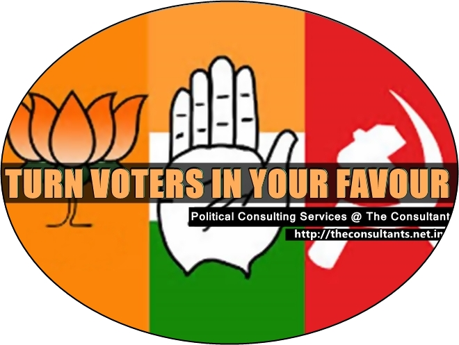 http://theconsultants.net.in/political-branding , Political Advisor In India,Political Consultants In India,Political Consultants In Delhi,Political Consultants In Kolkata,Political Consultants In Mumbai,Political Advisor In Kolktata,Political Consultants In Chennai,Political Advisor In Chennai,Political advisor in Bangalore,political advisor in newyork,political advisor in USA,Political advisor In Washington dc,Political Advisor In London,Political Consultants In London,Political Consultants In USA,Political Consultants In Washington DC,Political Consultants In Newyork Political Advisor India,Political Advisor delhi,Political Consultants India,Political Consultants delhi,Political Consultants India,Political Consultants delhi,Political Consulting India,Political Consulting delhi,Political Consulting services india  ,Politics, Political science,Political Management,voting,voters,election results, usa elections,us elections,presenditial elections usa,us election campaign,us election results, Kerala Election,election in kerala, Political consultant,politics,indian politics,election,up election 2017,uttar Pradesh election 2017,assam election,Voting Results,Voting News,Voting Dates,election News,election Results,Political News,Political Updates,India election results,election Updates,Voting Updates,UP election Results,Assam Election Results,Bengal election Results,Kerala election Results,Lok Sabha election Political Consultants India,Parliamnetry Election Political Consultants India,Bengal election,bsp,sp,tmc,bjp,shiv sena,cpi,cpm,congress,political consulting,political consultant in india,election strategy,election campaign, www.theconsultants.net.in, ভারতের রাজনৈতিক কনসালটেন্ট, இந்தியாவின் அரசியல் ஆலோசகர், భారతదేశం లో రాజకీయ సలహాదారు, ಭಾರತದಲ್ಲಿ ರಾಜಕೀಯ ಸಲಹೆಗಾರ , ભારતમાં રાજકીય સલાહકાર, भारत में राजनीतिक सलाहकार, political strategist india ഇന്ത്യയിലെ രാഷ്ട്രീയ ഉപദേഷ്ടാവ്, भारतातील राजकीय सल्लागार, ਭਾਰਤ ਵਿਚ ਸਿਆਸੀ ਸਲਾਹਕਾਰ, بھارت میں سیاسی مشیر,