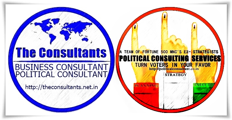 Business Consultant India,Political Consultant India,Business Consultant Delhi,Business Consultant Mumbai,Business Consultant Gurgaon,Business Consultant Noida,Political Consultant India